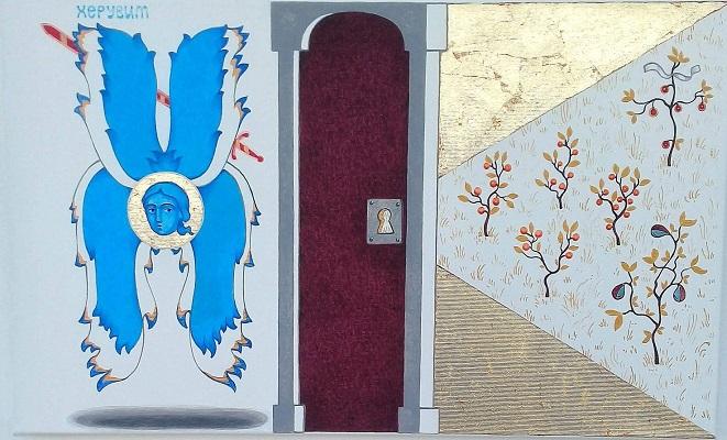 Kerubi vartioi paratiisin ovea palavan miekan kanssa.