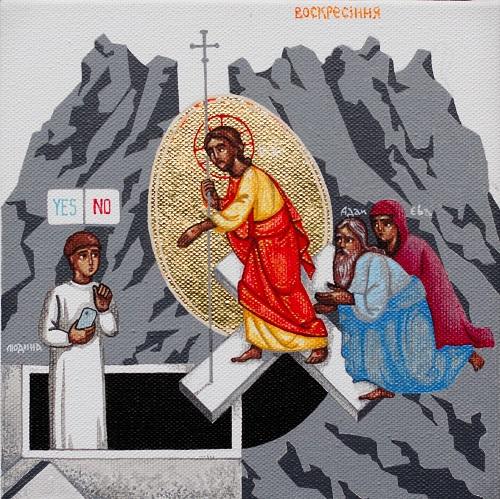 Ylösnoussut Jeesus kutsuu haudasta nuorukaista, joka miettii älypuhelimella vastausta kysymykseen, kyllä vai ei.